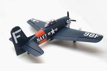 F8F Bearcat 1100mm PNP