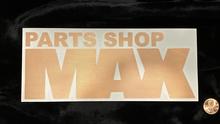 """MAX Logo Sticker 8"""" COPPER"""