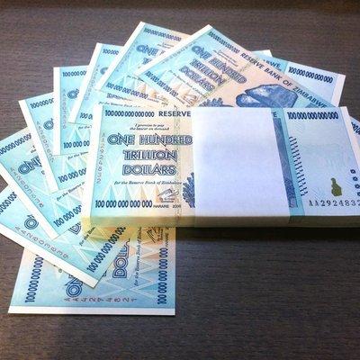 Zimbabwe $100 Trillion Dollars