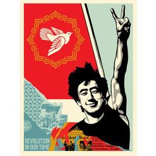 """Obey Giant """"Revolution In Our Time"""" Signed Screen Print"""