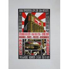 "Toyroom ""Shepard Fairey - Marco Almera"" Show Poster"